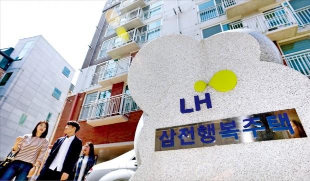 지난해 10월 입주한 서울 송파구 삼전지구 행복주택 전경. 한경DB