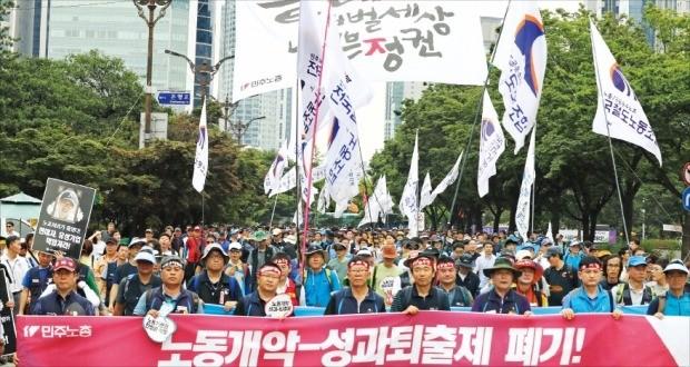 전국민주노동조합총연맹(민주노총) 조합원들이 20일 서울 여의도 산업은행 앞에서 총파업 집회를 마친 뒤 거리행진을 하고있다. 고용노동부는 이날 전국 13개 지역에서 2만8000여명이 집회에 참가한 것으로 집계했다. 연합뉴스