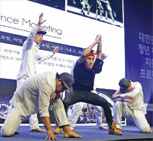 현대차정몽구재단이 지난달 주최한 청년 창업지원 프로젝트 'H 온드림 오디션'.