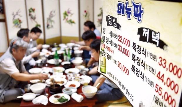 헌법재판소가 28일 '김영란법'에 대해 합헌 결정을 내림에 따라 직무 관련성이 있는 공직자 등에게 1인당 3만원 이상의 음식 접대가 금지된다. 서울 서대문구의 한 식당에 대부분 3만원을 넘는 음식 차림판이 걸려 있다. 허문찬 기자 sweat@hankyung.com