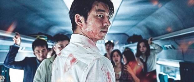 개봉 10일 만에 700만 넘어선 영화 '부산행'.
