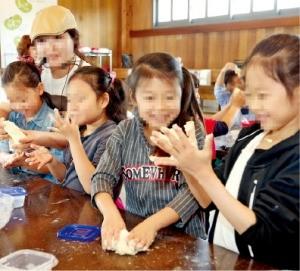 빵 만들기 체험