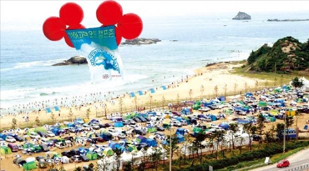 기아자동차가 지난해 여름 운영한 바닷가 휴양소. 기아차  제공