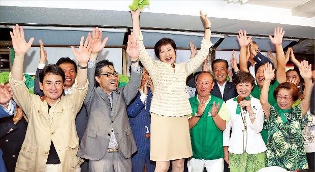 고이케 유리코 전 일본 방위상(가운데)이 31일 도지사 선거 출구조사 결과 당선이 유력한 것으로 나오자 지지자들과 함께 환호하고 있다. 이날 도쿄 1800여개 투표소에서는 불법 정치자금 문제 등으로 중도 사임한 마스조에 요이치 전 도쿄도지사의 후임을 뽑는 선거가 치러졌다. 고이케 전 방위상이 선거에서 승리하면서 사상 처음으로 여성 도쿄도지사가 탄생했다. 도쿄AFP연합뉴스