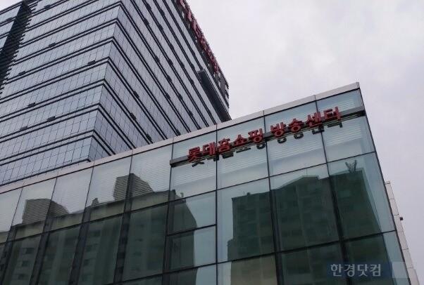 사진=오정민 한경닷컴 기자