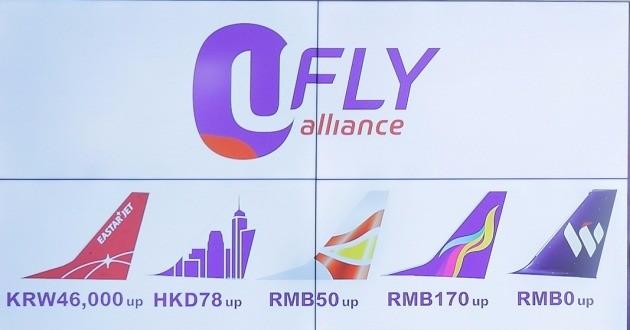지난달 27일 이스타항공은 아시아·태평양 LCC 항공동맹인 '유플라이(U-Fly)'에 가입했다.
