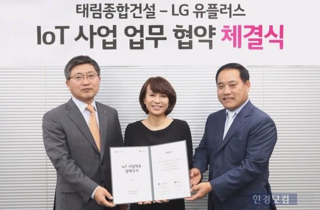 4일 (왼쪽부터)류창수 LG유플러스 상무와 김지은·김명현 태림종합건설 대표가 IoT 오피스텔 구축을 위한 양해각서(MOU)를 체결 후 기념촬영을 하고 있다. / 사진=LG유플러스 제공