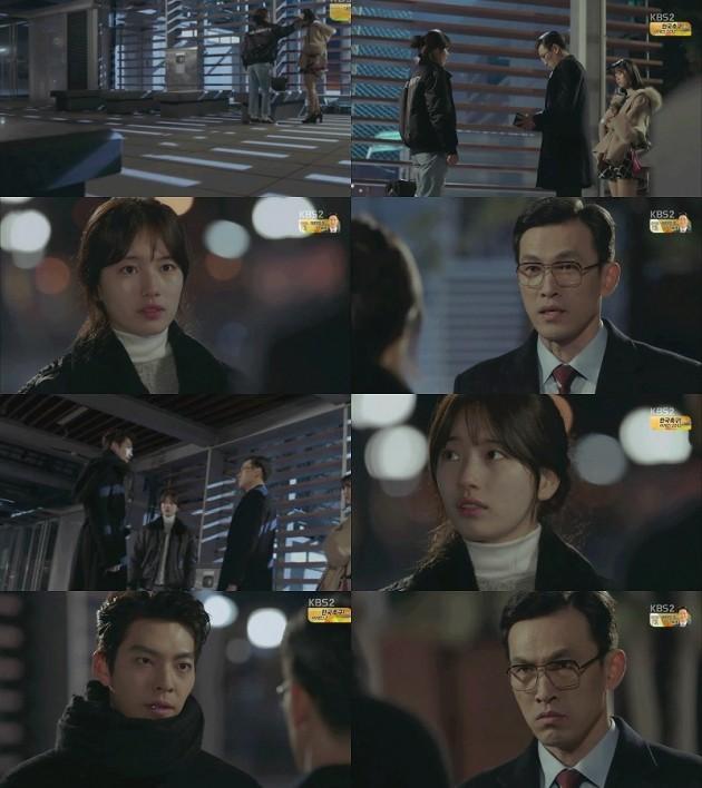 '함부로 애틋하게' 김우빈 수지