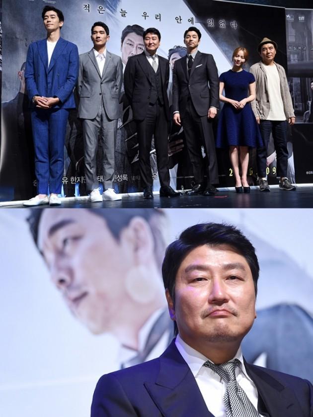'밀정' 송강호와 함께한 공유 한지민 신성록 엄태구 /사진=최혁 기자