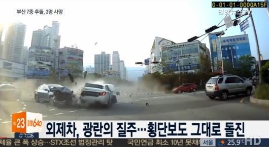 해운대 '광란의 질주' 교통사고 장면. 사진=연합뉴스TV 화면 캡처.