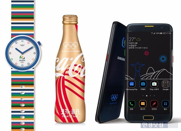 사진=스와치, 코카콜라, 삼성전자 제공