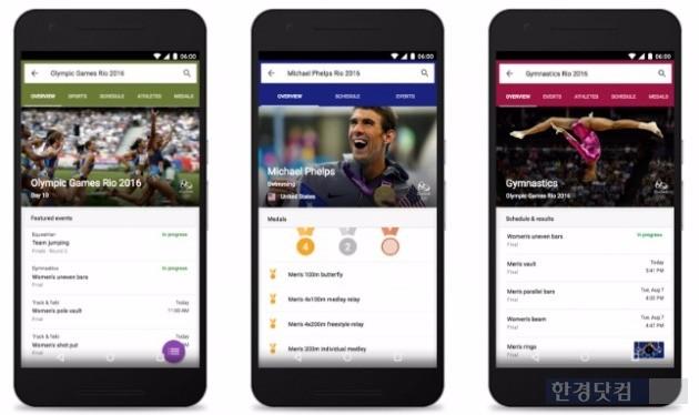 구글 앱이 제공하는 올림픽 검색 서비스. / 사진=구글코리아 블로그