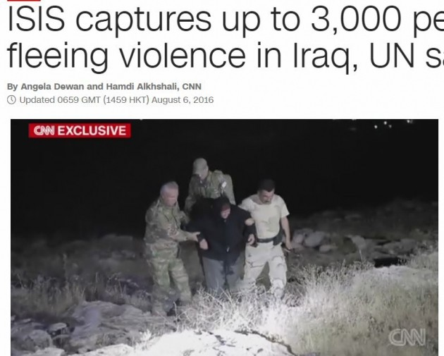 사진=CNN