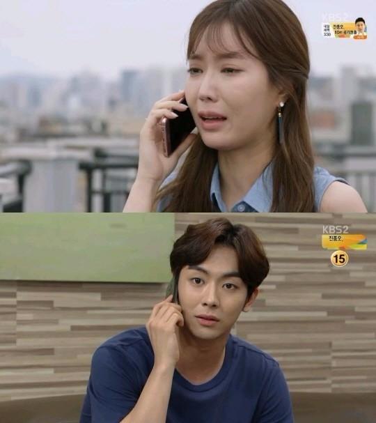 '아이가 다섯' 임수향, 안우연/사진=KBS2 '아이가 다섯' 방송화면