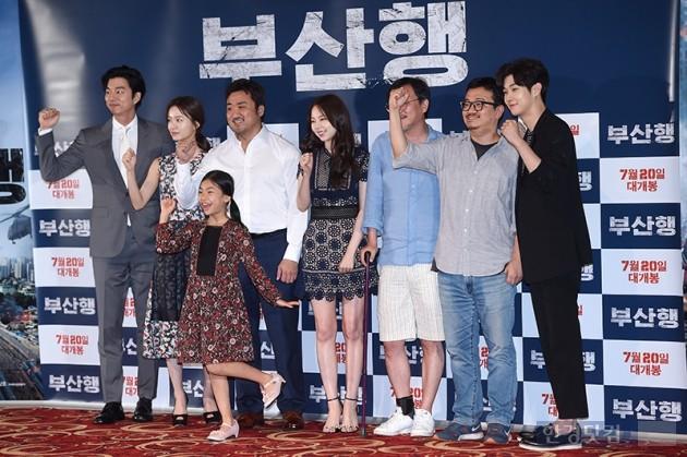 영화 '부산행'의 감독과 출연진들이 포즈를 취하고 있다. (자료 한경DB)