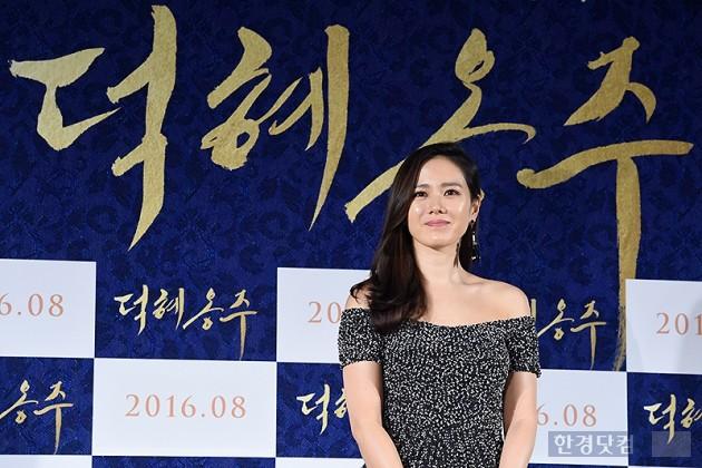 영화 '덕혜옹주'의 손예진. (자료 한경DB)