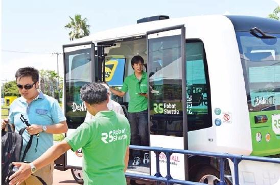 일본 지바시에서 지난 4일부터 시범운행하는 DeNA의 자율주행 버스 '로봇셔틀'