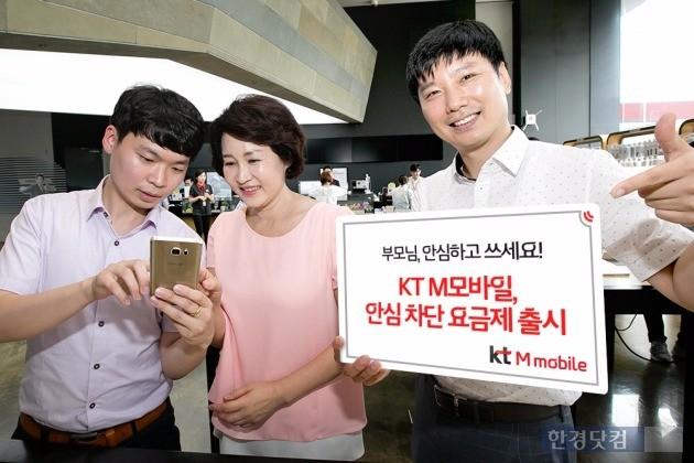 사진=KT M모바일 제공