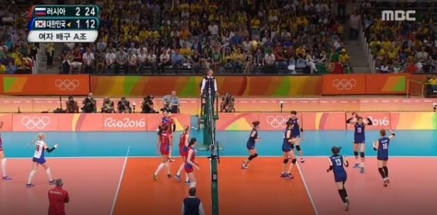 사진=한국 여자배구 경기 방송화면 캡처.