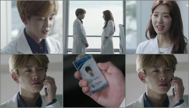'닥터스' 박신혜 김래원 김민석