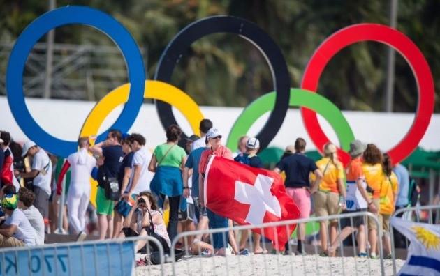 사진=리우데자네이루 하계올림픽 공식 홈페이지
