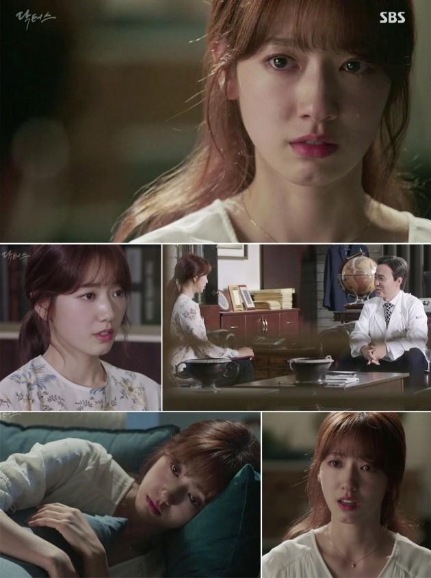 '닥터스' 박신혜