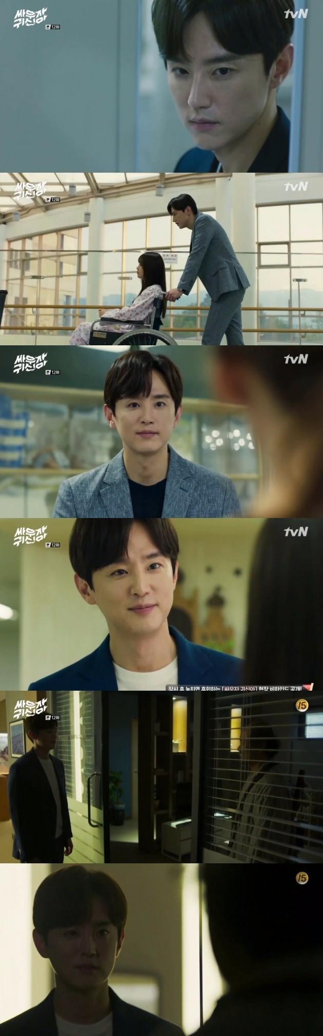 '싸우자 귀신아' 시청률 1위, 권율 김소현 옥택연