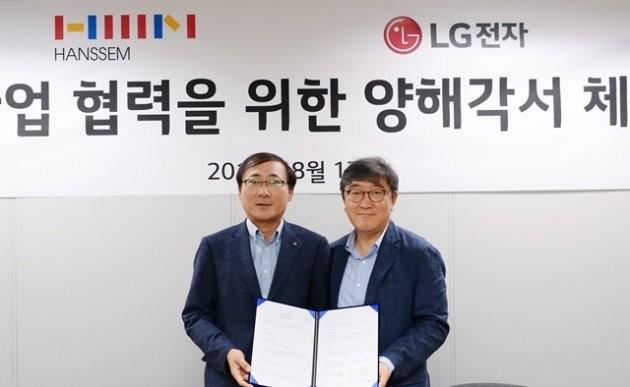 LG전자와 한샘은 17일 남대문 서울스퀘어에서 홈 IoT(Internet of Things, 사물인터넷) 사업 협력을 위한 양해각서(MOU)를 체결했다. / 제공 LG전자