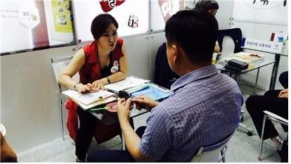 '제42회 프랜차이즈 창업박람회 2016' 이현경의 아딸