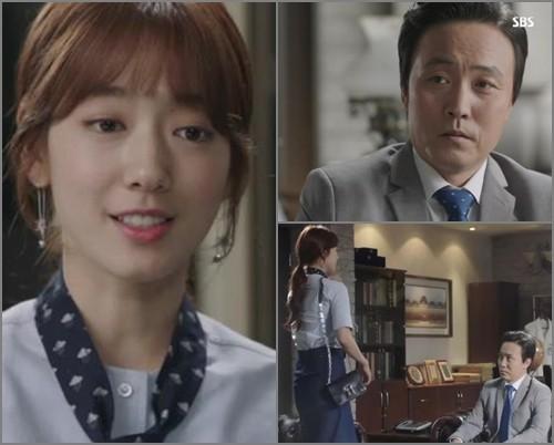 닥터스 박신혜