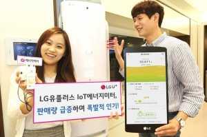 전기료 잡는 LG유플 IoT에너지미터, '폭염특수'로 인기몰이