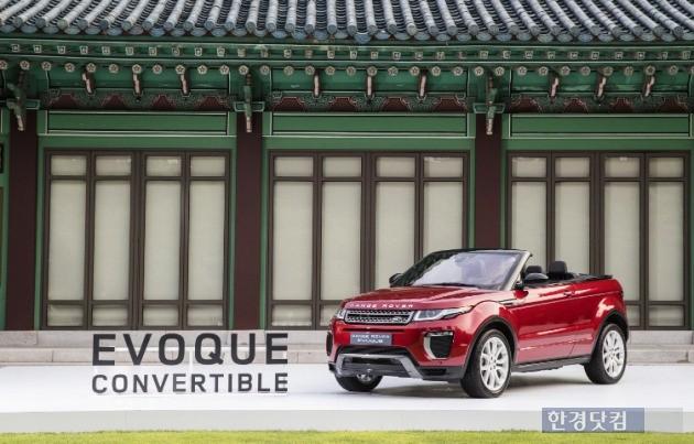 랜드로버코리아는 24일 서울 신라호텔 영빈관에서 레인지로버 이보크 컨버터블을 공개했다. 공식 판매는 9월부터다. (사진=랜드로버 제공)