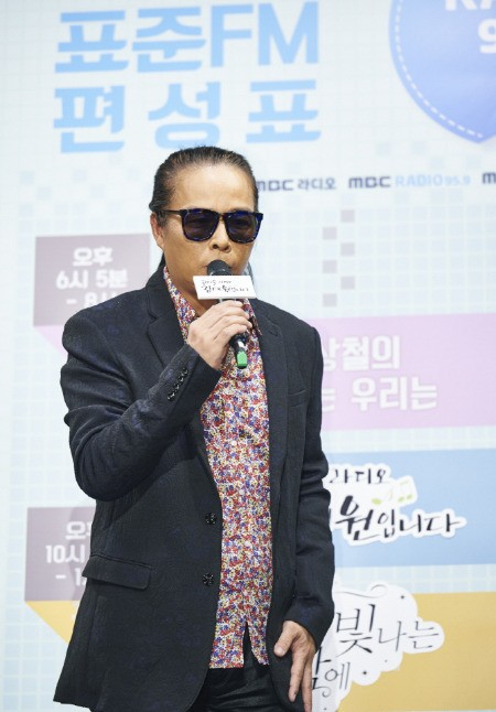 김태원 / MBC 라디오 제공