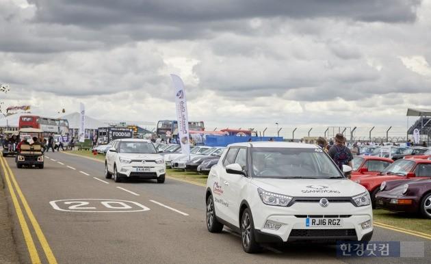티볼리가 영국 실버스톤 클래식 행사 차량으로 사용되고 있다. (사진=쌍용차 제공)