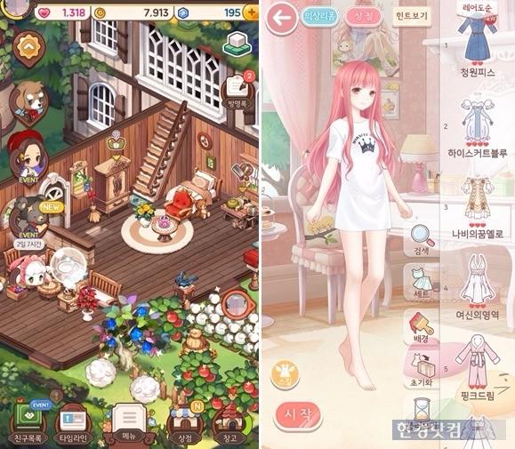 모바일 소셜네트워크게임(SNG) '놀러와마이홈(왼쪽)'과 '아이러브니키'.