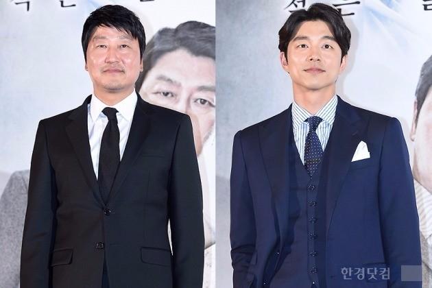 '밀정' 송강호 공유 / 사진 = 변성현 기자