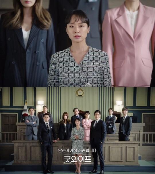 '굿와이프' 방송화면/사진=tvN 제공