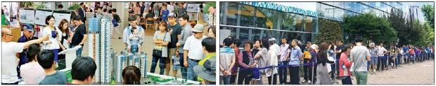 정부가 지난 25일 아파트 용지 공급 축소 등의 내용을 담은 가계부채 대책을 발표한 뒤 이미 공급된 용지의 분양에 실수요자들이 몰리고 있다. 신영과 대우건설이 세종시에서 선보인 '세종 지웰 푸르지오' 모델하우스(왼쪽)와 삼성물산이 서울 장위뉴타운 1구역에서 내놓은 '래미안 장위 1' 모델하우스(오른쪽)에 3일 동안(26~28일) 각각 2만5000여명의 내방객이 찾았다. 각 업체 제공