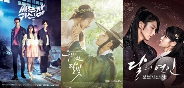 <사진 좌부터: '싸우자 귀신아' '구르미 그린 달빛' '달의 연인' . 출처: tvN, KBS, MBC 공식 홈페이지>
