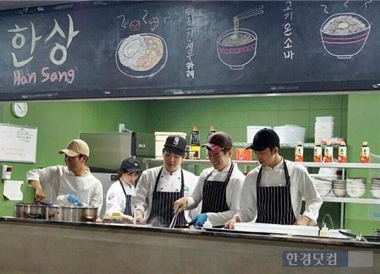 서울 양재동 aT센터에서 팝업 레스토랑 '한상'을 운영한 세종대 학생들. / 세종대 제공