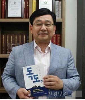 신간과 함께 기념촬영한 호사카 유지 교수. / 세종대 제공