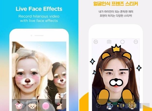 네이버의 동영상 메신저 앱 '스노우(왼쪽)'와 카카오톡 프로필을 꾸밀 수 있는 카메라 앱 '카카오톡 치즈'.