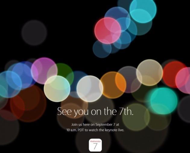 아이폰7 공개일을 밝힌 애플. 애플 홈페이지 캡처