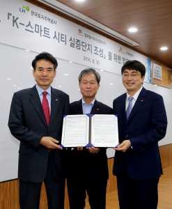 "SKT, 판교 스마트시티 짓는다…""해외 진출 사례로 만들 것"""