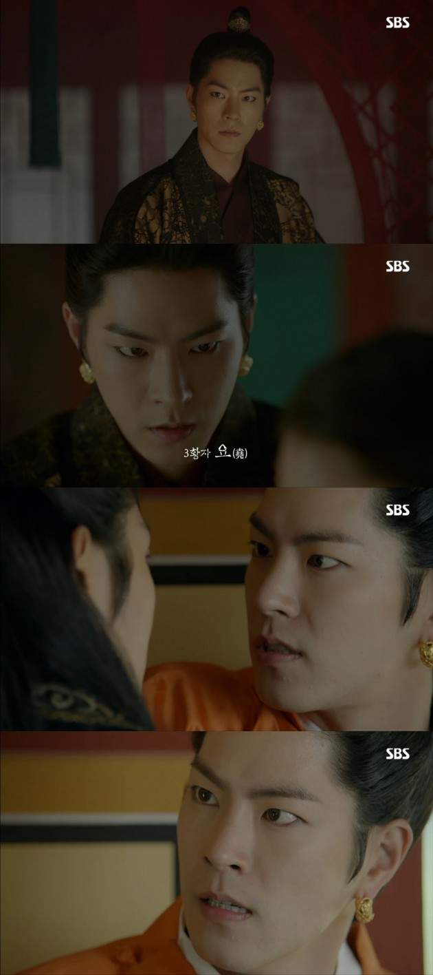 '달의 연인' 홍종현