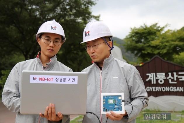 KT 직원들이 신호가 미약한 등산로에서 NB-IoT 코어망 장비로 커버리지 확대 기술을 테스트하고 있다. / 사진=KT 제공