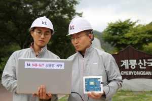 KT, 노키아와 LTE망서 NB-IoT 시연…내년 상용화 준비