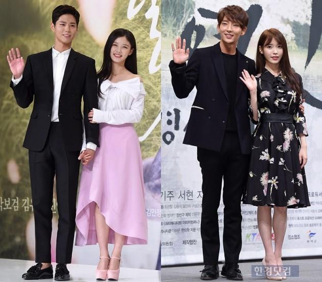 '구르미 그린 달빛' 박보검 김유정, '달의 연인' 이준기 아이유/사진=한경DB