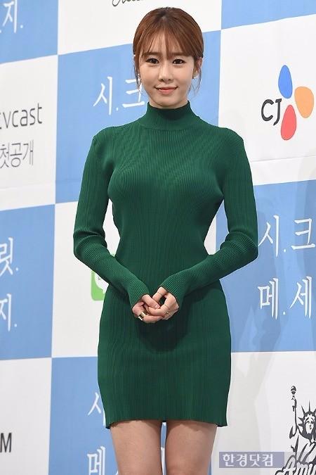 유인나 중국 드라마서 하차. 한경DB