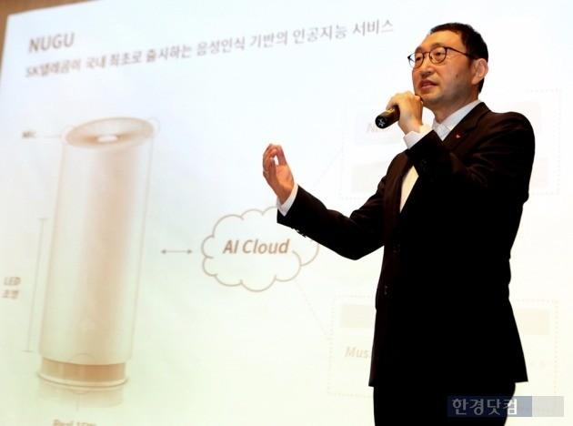 31일 서울 을지로 SK텔레콤 본사에서 열린 기자 간담회에서 박일환 SK텔레콤 디바이스지원단장이 음성인식 기반 인공지능 서비스 '누구'(NUGU)'를 소개하고 있다. / 사진=SK텔레콤 제공